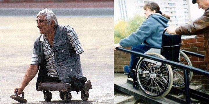 Определение 1 группы инвалидности (2 фото)