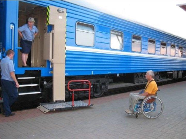 Вагоны  для инвалидов