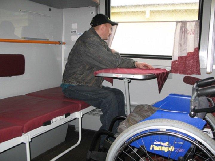 Вагоны в поездах для инвалидов (15 фото+видео)