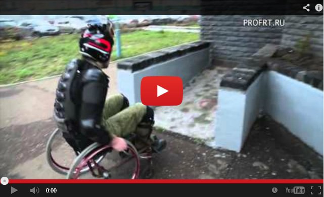 Помощь инвалидам, «эксперимент: человек в инвалидной коляске»