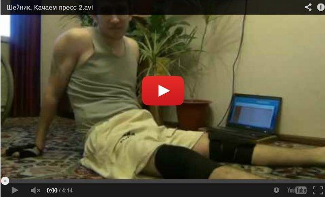 Перелом шейного отдела позвоночника, реабилитация ЛФК(видео)