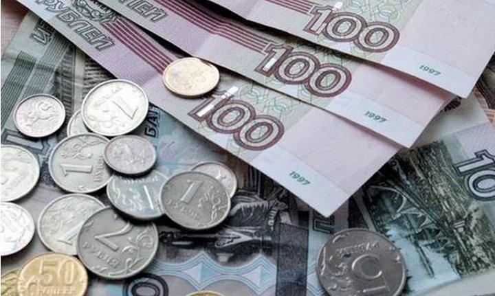Социальный пакет, входит в состав ЕДВ «ежемесячной денежной выплаты» (2 фот ...