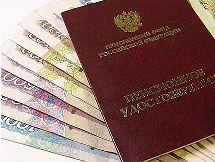 Закон украины о пенсии для работающих пенсионеров в 2016 году
