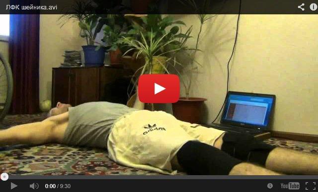 Перелом шейного отдела позвоночника, реабилитация шейника (часть 2) (видео)