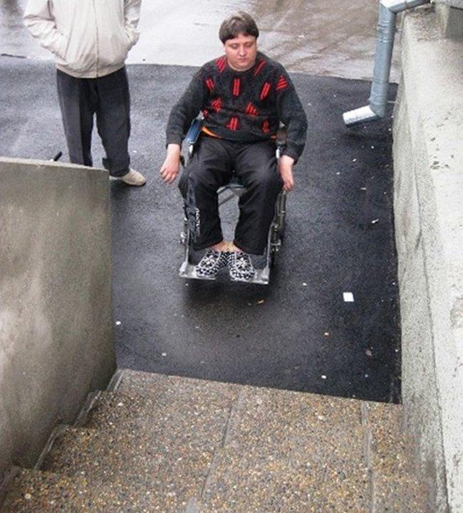 """Программа помощи инвалидам «Доступная среда"""""""