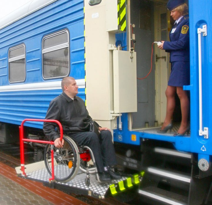 1 группы инвалидности  фото