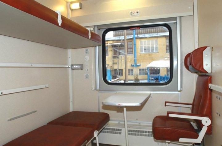 Вагон� в поезда� для инвалидов 15 �о�о видео где