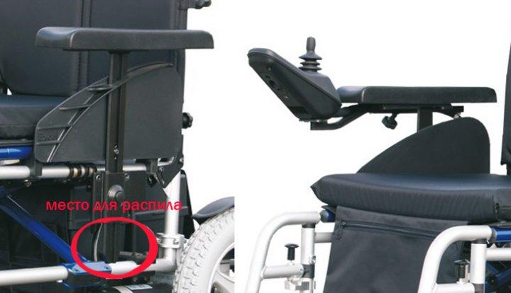 коляска с электрическим приводом Excel X-Power 10 боковинка