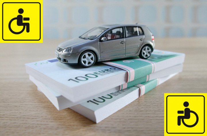 Налоги инвалидам Транспортный налог