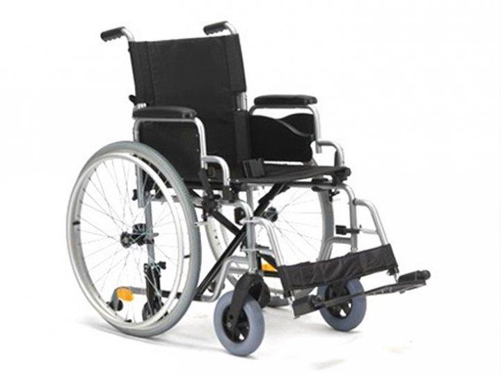 Инвалидное кресло-коляска Армед  H035