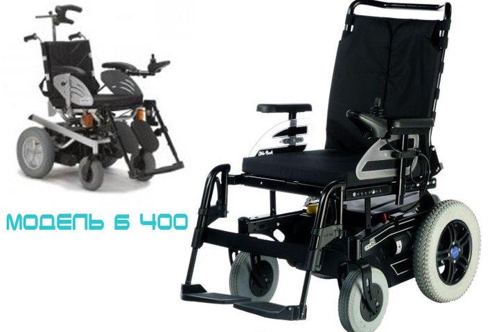 Кресло-коляска инвалидное с электроприводом, модель Б400 (3 фото+видео)