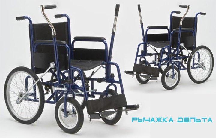 Инвалидная коляска с рычажным приводом ДЕЛЬТА (рычажка) (2 фото)