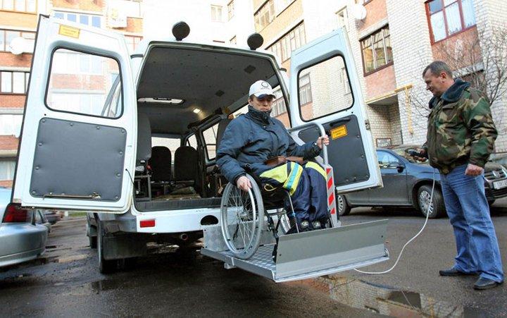 Социальная помощь инвалидам и пожилым ( юридические основы) (3 фото+видео)