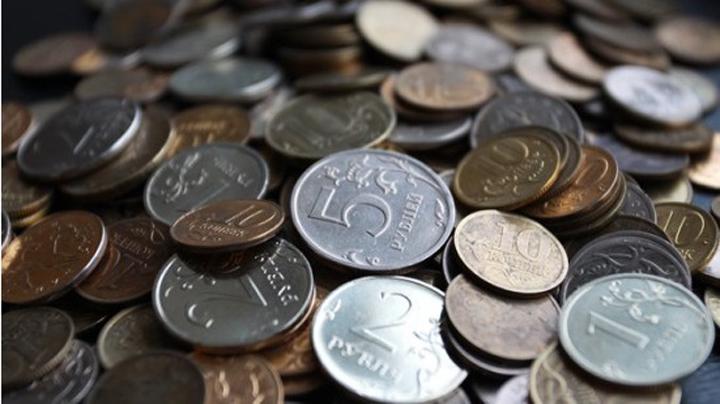 Доплата к пенсии 2013 год (федеральная социальная доплата) (2 фото+видео)