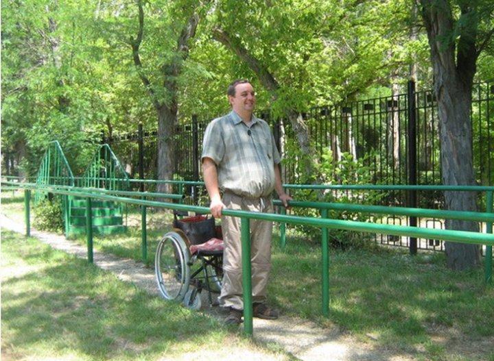Санаторно-курортное лечение инвалидов