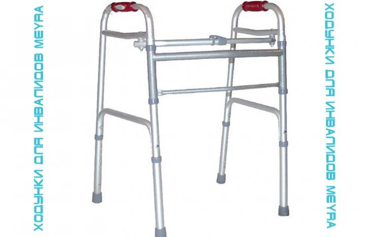Ходунки для инвалидов MEYRA
