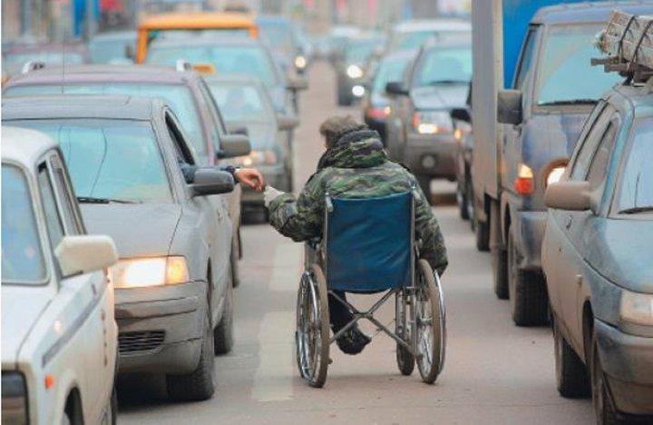 Социальная помощь инвалидам и пожилым