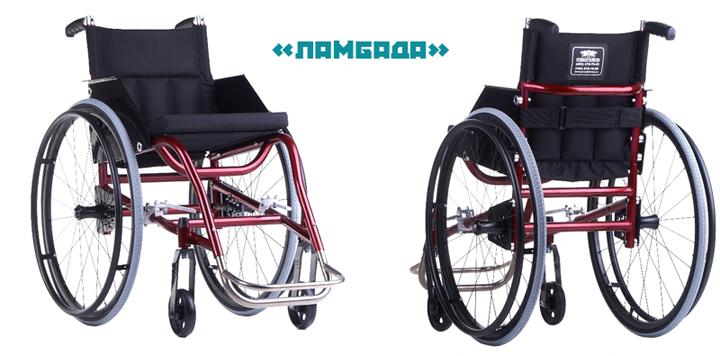 Инвалидная коляска  «Ламбада» (Преодоление) (2фото+видео)