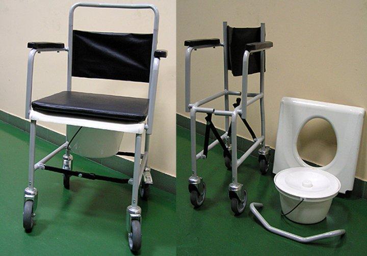 Туалет для инвалидов модель 123