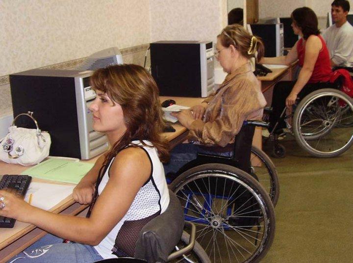 Закон об образование инвалидов фото