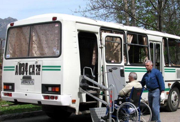 Санаторий Лесная поляна автобус