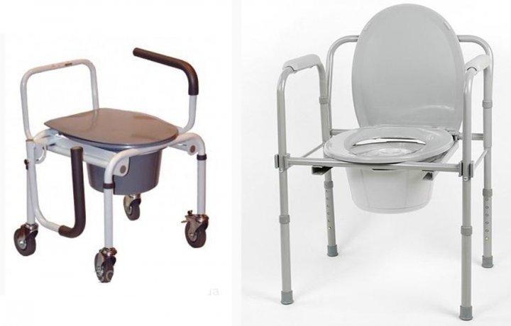Инвалидная коляска с санитарным оснащением