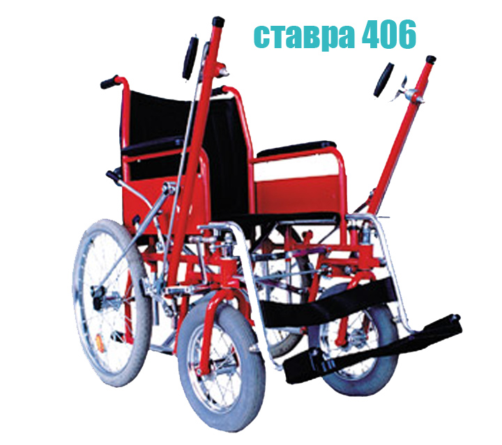Инвалидная коляска ставра 406 (рычажка) (2 фото)