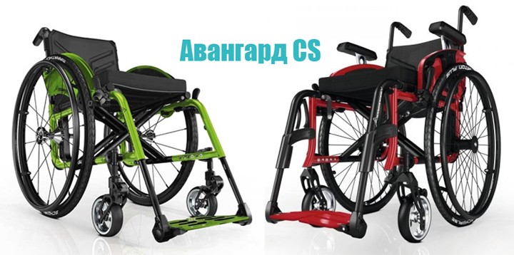 Активная инвалидная коляска Авангард CS (ottobock)(6 фото + видео)