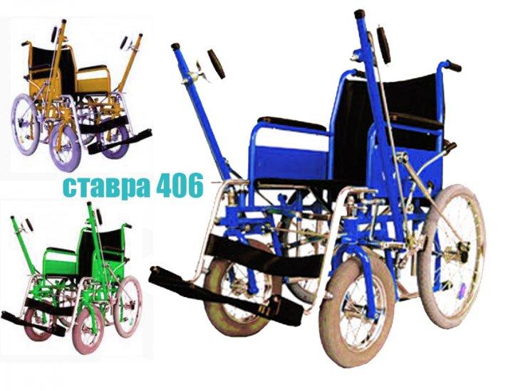 Инвалидная коляска ставра 406 фото