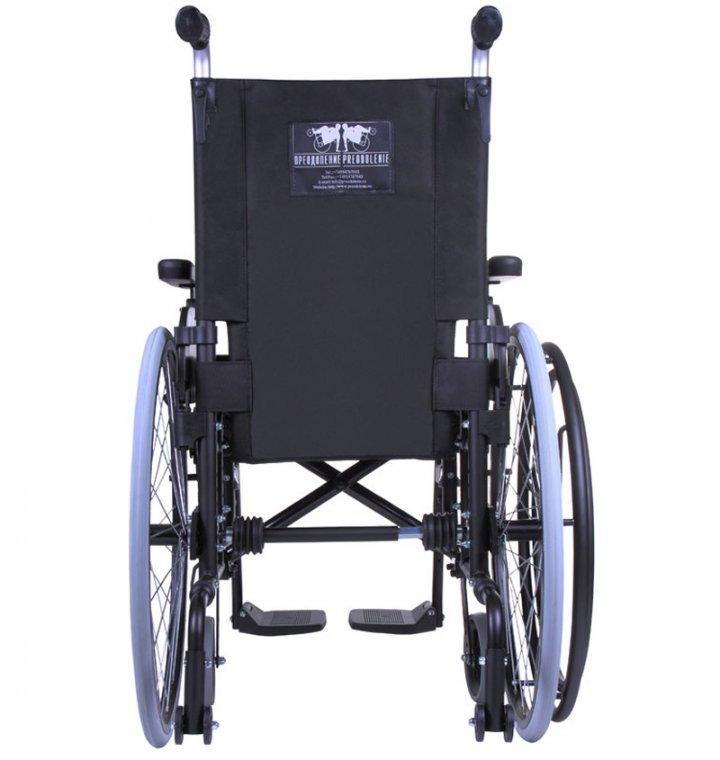 """Инвалидная коляска, управляемая одной рукой """"Гармония 1"""" картинка"""