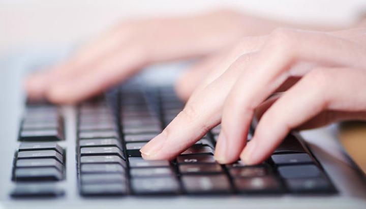 Работа для инвалидов в интернете (пишем комментарии)
