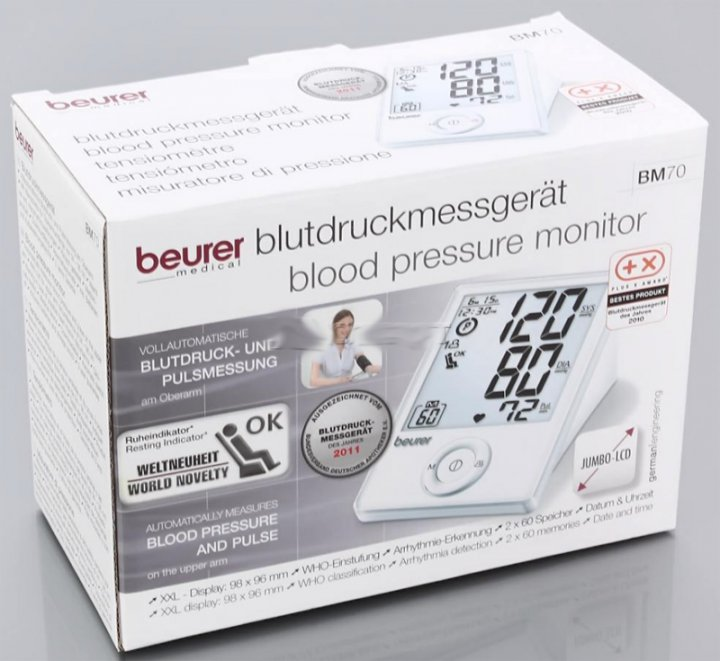 Тонометр Beuer BM70 в коробке