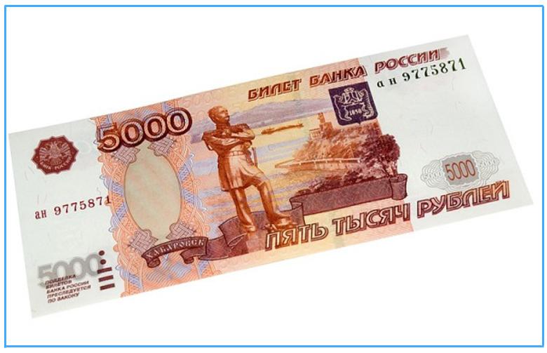 Выплата пенсионерам по 5 000 рублей в 2017 году