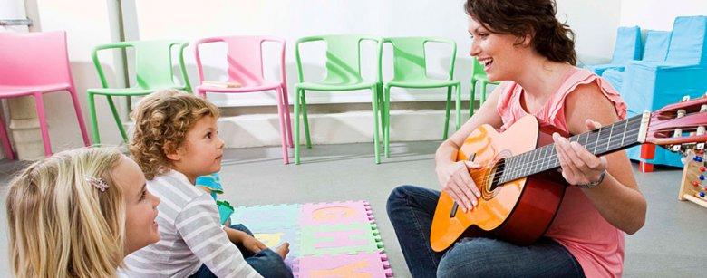 Музыкальная коррекция детям инвалидам