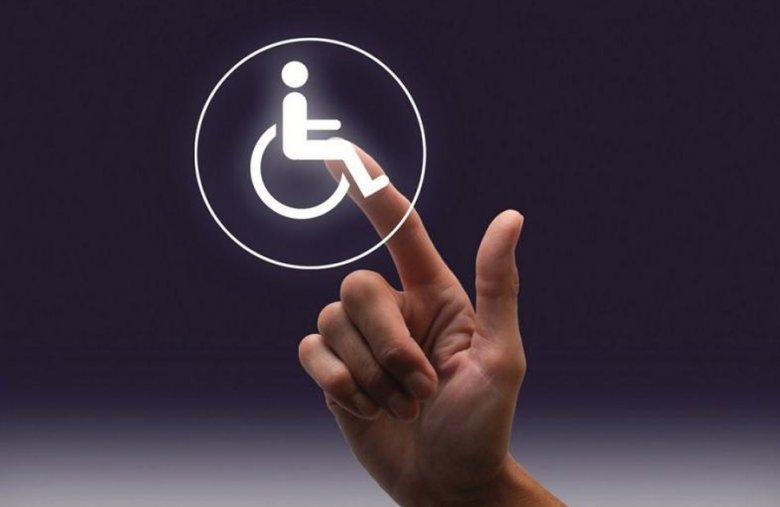 Виды работа для инвалидов в интернете